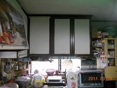 霧島市 キッチン リフォーム